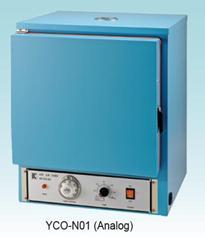 Tủ sấy tiệt trùng khô Gemmy YCO-N01 34 lít