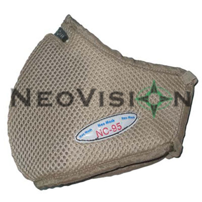 Khẩu trang than hoạt tính Neomask NC95