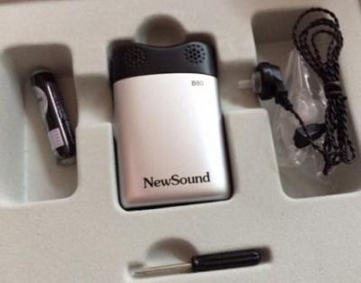 Máy trợ thính 1 tai nghe New Sound B80