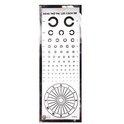 Đèn đo thị lực chữ C