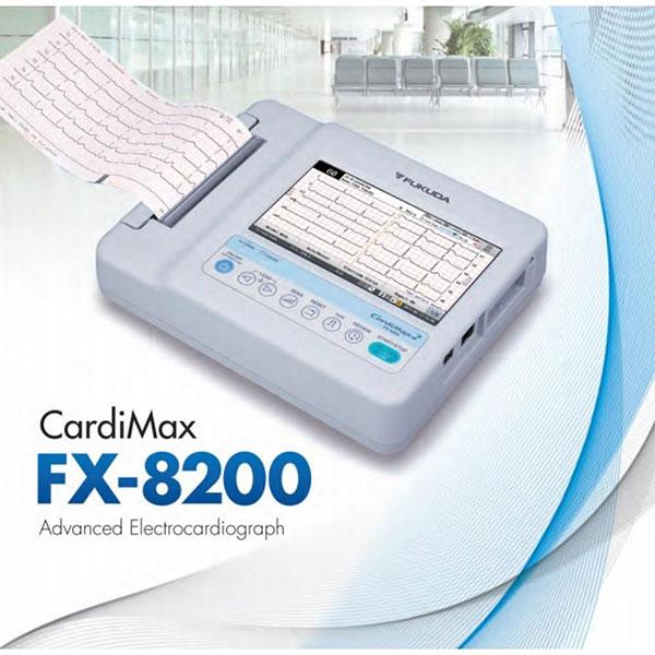 Máy điện tim 3 kênh Fukuda fx-8100