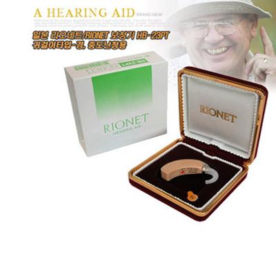 chọn mua máy trợ thính